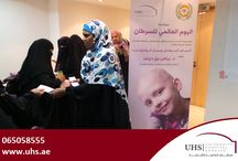"UHS participation in the event ""World Cancer Day"" / In recognition of World Cancer Day-observed annually on February 4th, University Hospital Sharjah (UHS) participated in an awareness campaign to address common myths about cancer in the office of Human Appeal International, Ajman. The event aims to correct misconceptions and raise awareness about cancer to help combat this disease and break the barrier of silence and shame. UHS also distributed free vouchers for mammogram to eligible ladies."