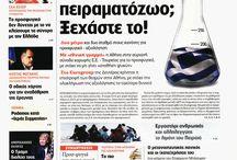Frontpages Sun 6/3/2016