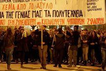 Ποιοι δρόμοι κλείνουν στη Θεσσαλονίκη σήμερα