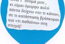 Γλωσςα