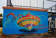 Street art Greece