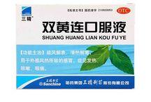 Таоbao лекарства