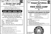 Invitations / Invitations of various yoga programs