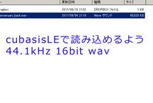 DAW / Plugin / Software