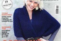 Burda журнал вязания