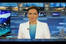 Новости 1 канала