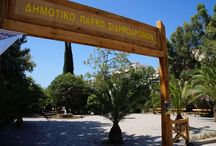 ΔΗΜΟΤΙΚΟ ΠΑΡΚΟ ΣΙΔΗΡΟΔΡΟΜΩΝ ΚΑΛΑΜΑΤΑΣ / Δημοτικό Πάρκο Σιδηροδρόμων Καλαμάτας  http://www.eleftheriaonline.gr/polymesa/fotografies/item/38854-dimotiko-parko-sidirodromon-kalamatas-fotografies