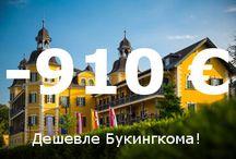 JetTravel.ru VS Booking.com / Всемогущество Букингкома, мягко говоря, сильно преувеличено и то, что в Букинге всегда дешевле - это миф. Хотите факты?