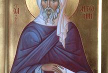 Άγιος Αντώνιος- Saint Anthony