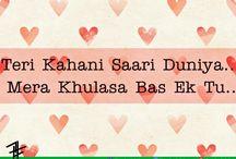Urdu Poetry ❤️