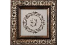 İstanbul Kaligrafi
