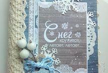 альбом зимне-новогодний