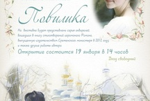 Акварель Алии Нуракишевой