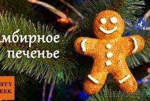 technomouse.ru