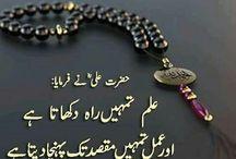 aasif
