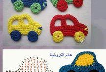 Πλεκτά αυτοκινητάκια