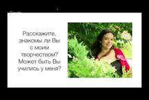 Виктория Козырь