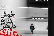 Farsi text