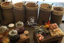 Ξηροί καρποί-nuts