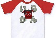 時事ネタTシャツ / 時事をネタにしたTシャツデザイン