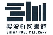 logo and sign,pictogram design,etc. / ロゴマーク ピクト サイン など