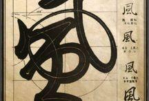 Letter Design Art / #Letter #Design #文字 #