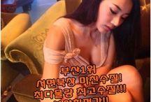 부산북창↔서면북창01093062160
