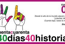 40 días 40 historias 2017 / Los 40 microcuentos de Cuentacuarenta se envían durante los cuarenta días de Cuaresma, entre el 1 de marzo y el 9 de abril de 2017.