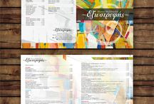 Menus / Catalogues