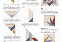 wzory patchworkowe