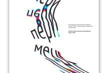 Inspiration Design Typo 3