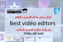 اكتشف معنا افضل البرامج لصناعة الفيديوهات و تركيب مؤثرات الافلام