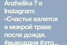 anzhelika_peera