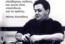 Χατσιδακης