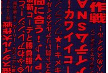 """Sacred/Divine of Blue & Red / """"Posts about the nucular [sic] mind bomb and NLP power of neural plasticity evoking synapse change to the human mind in marketing when using Red +Blue together""""   Tactis and tricks of the trade to really burn your message into people's minds - you're not giving people headaches you're changing their brain chemistry and permanently embedding your marketing messages deep in their long term subconscious memory."""