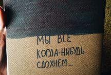 Sketchbook_ABerezhnyak