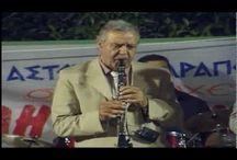 GREEK LIVE  MUSIC /  ΕΛΛΗΝΙΚΗ ΜΟΥΣΙΚΗ  -ΒΙΝΤΕΟ ΚΛΙΠ - ΑΓΑΠΗΜΕΝΟΙ ΤΡΑΓΟΥΔΙΣΤΕΣ...!!!