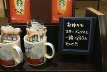 Starbucks mini board Japan