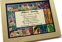 Home Blessings / Business Blessings / Small Signs' Home Blessing and Business Blessings are framed ceramic tiles decorated with designs matching our Ceramic Door Signs. The ceramic tiles are set in a 23 x 18 cm (9′ x 7′) solid wood frame with hanger on back.  Hung on a wall near the entrance, alone or as a complement to a door sign, a home blessing is a perfect gift for any Jewish home or business.