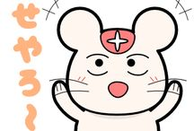 Cheerful Kansai dialect hamster Jubei / These are Kansai dialect hamster Jubei stickers. Please love him.  http://line.me/S/sticker/1072729