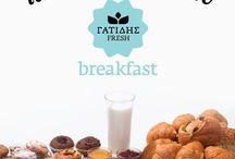 Breakfast (Πρωινό)