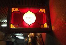Studio Kiiyo   stained glass / stained glass gallery