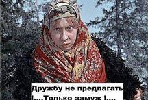 Смешно))))