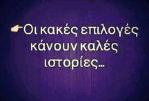 Diafora