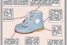 Как правильно подобрать обувь ребенку. На заметку мамам.