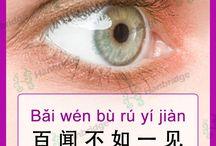 Frases hechas o Chengyu en chino