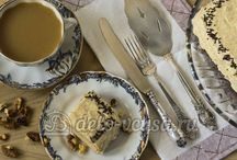 Рецепты тортов / Рецепты вкусных тортов с детальными пошаговыми фотографиями. Получится у каждого! #торты #рецепты #кулинария