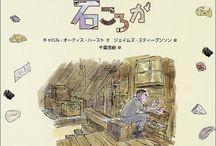 book / 読みたい本