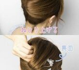 0 Face & Hair