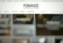 Ενημέρωση σχετικά με εμάς / Νέα προϊόντα | Προσφορές | Εκπτώσεις | Εκποιήσεις προϊόντων
